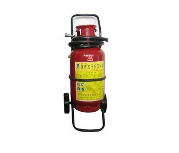 Bình Chữa Cháy MFTZ35 – 35Kg